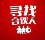 品牌折扣服裝女裝批發加盟貨源地合作走份廣州杭州北京
