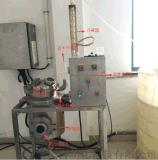 上海矩源 超聲波提取釜 超聲波提取濃縮設備