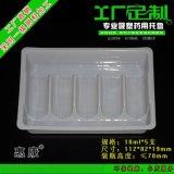 藥用10毫升5支口服液吸塑包裝托盤口服液內託針劑託