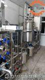 生產型橙皮精油提取機,精油純露抽提器
