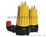 AS/AV型撕裂潛水排污泵,撕裂排污泵,污水泵