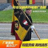 高檔旗幟-高檔旗幟定做-高檔旗幟哪家好-高檔旗幟批發