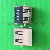 沙井USB連接器 專業生產商供應USB母座連接器刺破式