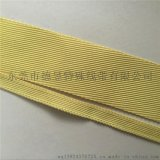 190*1.5mm阻燃織帶 防火芳綸長絲編織帶 可用於機械高溫產品輸送