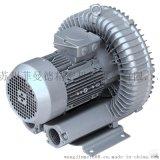 高壓風機瓦斯重油噴燃專用高壓氣環泵
