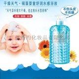 小美人魚魚(新品)乾燥天氣·褐藻嬰童舒潤水感浴液