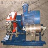 2BZ-40/12型脈衝式煤層注水泵