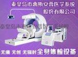 惠斯安普 HRA 亞健康檢測一體機