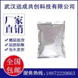 廠家直銷二氫吡啶CAS:1149-23-1/國家標準