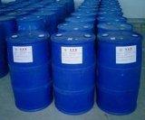 對甲氧基肉桂酸異戊酯 (98.5%)