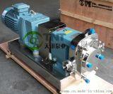 天田泵業TRA(ZB3A/LQ3A)型保溫凸輪轉子泵