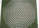 衝孔圓孔網 不鏽鋼衝孔網
