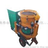 申鑫牌礦用噴漿機   建築噴漿機