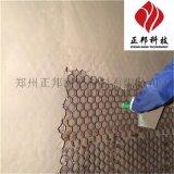 龜甲網內襯陶瓷塗料高強耐磨防磨陶瓷塗料