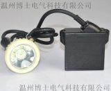 直銷工礦燈 工業照明 鋰電池LED礦燈 KL5LM(A) 地下作業用工礦燈