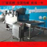 廠家直銷薯條電加熱油炸機,薯片油炸機