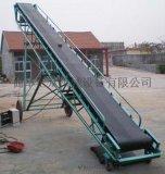 用途廣泛的皮帶輸送機,可帶進料斗防滑輸送機