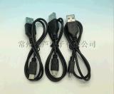 熱銷3.5mm USB 2.0 資料線 Micro B 介面