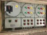 BXQ系列防爆動力配電箱(電磁起動)廠家直銷