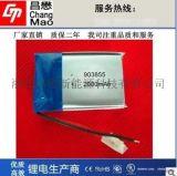 聚合物鋰電芯廠供應醫療保健設備器械專用903855-2000mah