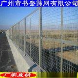 中山 供應護欄網 道路護欄 花園鋅鋼護欄 白色隔離護欄 方管護欄