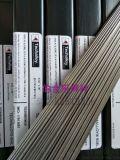 美國泰克羅伊Techalloy 825鎳基焊絲ERNiFeCr-1合金焊絲