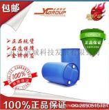精製99%桂酸甲酯 103-26-4 廠家 價格
