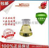 馬拉硫磷 121-75-5 生產廠家 價格