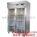 藥品恆溫恆溼存儲櫃 原料控溫控溼存儲櫃