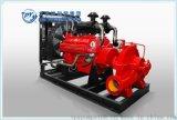 上海太平洋XBC-S型帶3cf消防證書臥式單級雙吸消防泵
