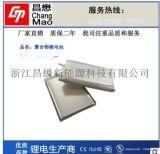 聚合物鋰電池954058-2500mAh 照明設備後備電源電動工具