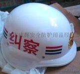 執法頭盔 單兵勤務盔批量訂做 定南縣成輝半盔夏季廠家