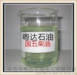 中國石化柴油批發 國III柴油 鍋爐柴油 柴油價格諮詢