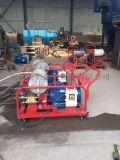 河南宏興牌HX-1535型350公斤22升高壓清洗機