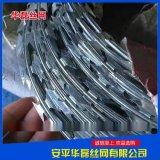 廠家直銷新疆防護刺網 鍍鋅刺繩 刀片刺繩