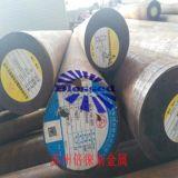 碳素鋼T10A圓鋼 T10A板料供貨商