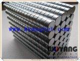 磁鐵公司銷售各規格磁鐵