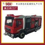 消防車合金模型 1: 40力控模擬主戰車 消防系列模擬車模型