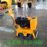 手扶式壓路機生產製造 小型壓路機型號齊全 一定滿足您需求