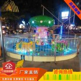 兒童廣場遊樂設備-瓢蟲樂園價格 新型遊樂設備