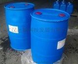 供應優質高純99%1-氯辛烷