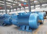 廠家批發供應YZR160L-6/11kw電動機 佳木斯電動機 銅芯電機