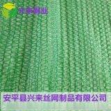 遮陽網的規格 遮陽網針數怎麼看 環保防塵網價格