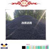 改質瀝青道路可用固體煤焦油瀝青粉