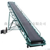 運送砂石料皮帶機 煤塊槽型輸送機 可移動升降式物料輸送機