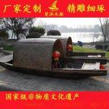 木船製造廠出售天津北京飯店裝飾船 景觀道具船 木質烏篷船 特色餐飲船 紹興烏篷船