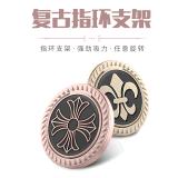 克羅心和童軍花指環支架 創意通用指環支架外貿熱銷
