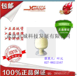 L-丙氨酸[發酵]|56-41-7|廠家現貨供應原料