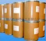 cas87-67-2酒石酸氫膽鹼