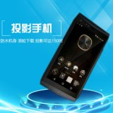 V8商務微投影儀/商務手機投影儀/商務迷你投影儀